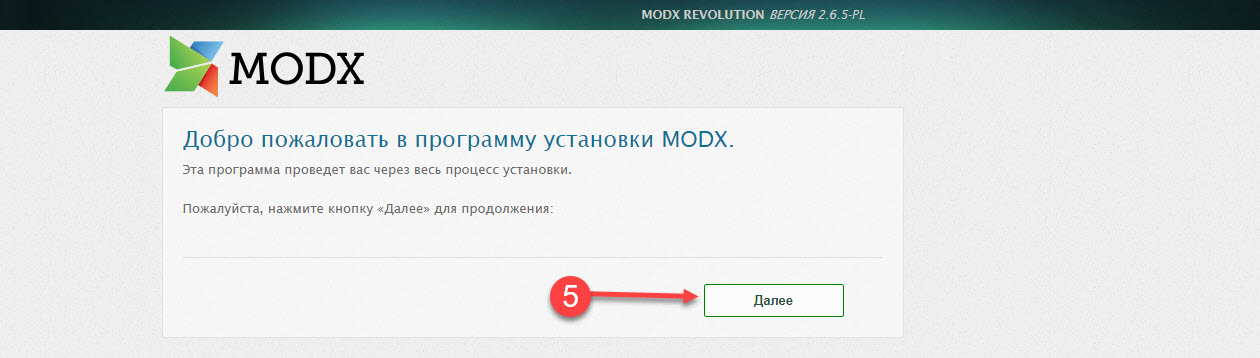 Как установить букс на хостинг отзывы о хостинге в украине